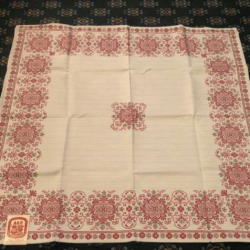 Traditional Embroidered Austrian Table Cloth