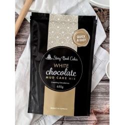 White Chocolate Mud Cake Mix 650g