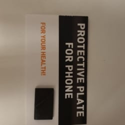Mobile Phone EMF Protector
