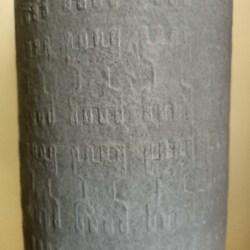 Cement Look Embrace Vase Charcoal 12cm x 28cm